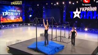 Украина мае талант 5 сезон - Богдан и Дмитрий (workout)(Подписывайся на канал, чтобы увидеть первым новые выступления. http://www.youtube.com/user/mtalanted., 2013-03-30T17:26:22.000Z)