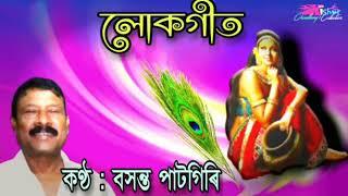 Kaxot Koloshi Radha ( কাষত কলচী ৰাধা ) - by Basanta Patgiri.
