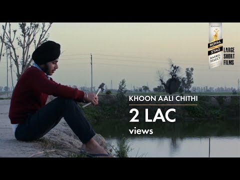 Khoon Aali Chithi | Short Film of the Day