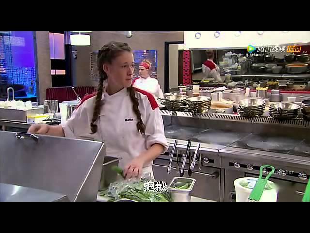 【地狱厨房】第十三季 第五集 S13 E05