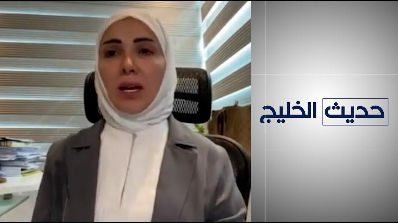حديث الخليج - مستشارة قانونية تشرح تا?ثير كورونا على نسب الزواج والطلاق في الخليج  - 23:59-2021 / 5 / 12