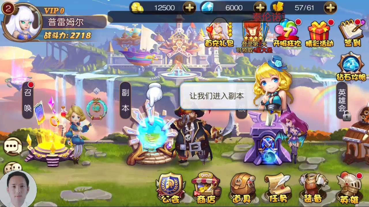 Seven Paladins 9game cn l Private game mobile l Big damage