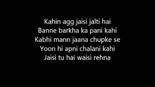 Jag Ghoomeya Sultan Official Karaoke Lyrics Salman Khan Anushka Sharma