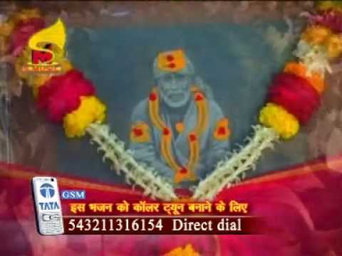 Sai Amritvarsha, Sai Jeewandhara, Shirdi Sai Baba - Jai Jai Sai Ram (Dhun),saimuskan Part-1