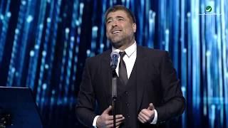 Wael Kfoury ... Waet Lbensaki - 2019 | وائل كفوري ... وقت لبنساكي  - فبراير الكويت