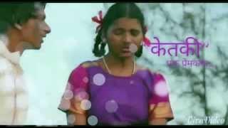 Ketki..Ek Premkatha (Teaser)