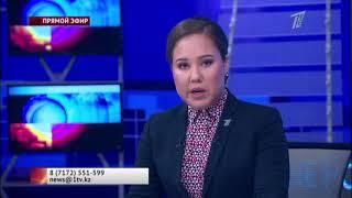 Главные новости. Выпуск от 13.11.2017
