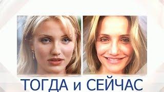 """""""МАСКА"""" (1994). Актёры фильма ТОГДА и СЕЙЧАС"""