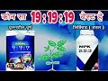 Download mp3 NPK uses benifits information | liquid npk vs water soluble npk Fertilizer for free