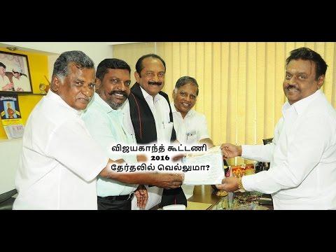 Will Vijayakanth win the 2016 Tamilnadu Elections? | Puthu Velicham | Ep 21| IBC Tamil TV