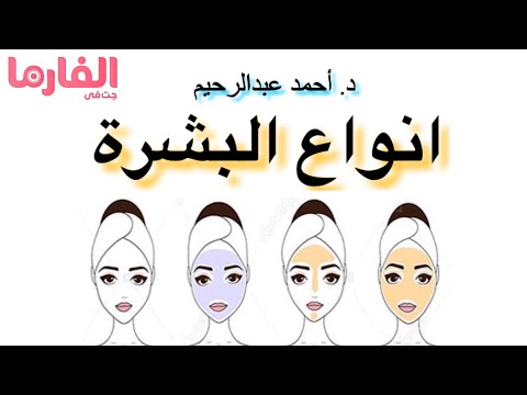 Cosmetic course