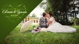 Свадебный клип Евгения и Ульяны 07.07.17 ( Брянск )