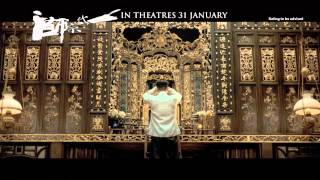 The Grandmaster Official Trailer