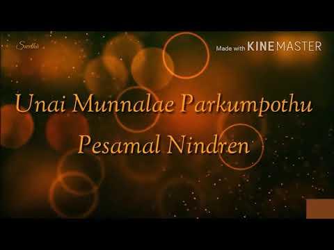 Vinmeen Vithaiyil - WhatsApp status
