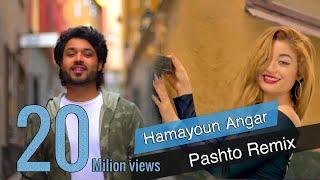 "Hamayoun Angar ""Pashto Remix"" NEW AFGHAN SONG 2019 همایون انگار - ریمکس پشتو"