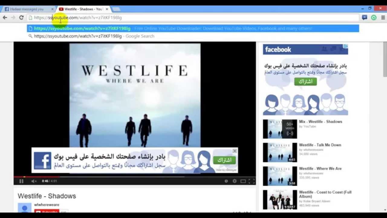 تحميل فيديو من صفحة انترنت