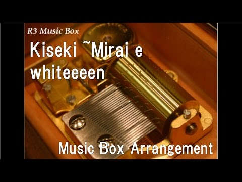 Kiseki ~Mirai E/whiteeeen [Music Box]