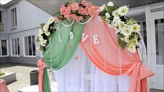 Выездная церемония бракосочетания в персиковом цвете Кривой Рог, свадебное агентство Крутая свадьба