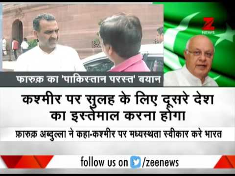 'Farooq Abdullah's statement is not in favor of India', says Union minister Sanjeev Balyan