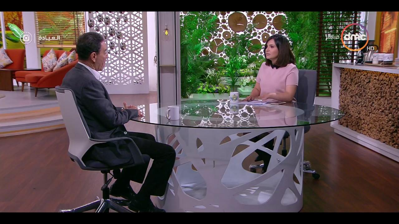 8 الصبح - #العيادة ... د/هاني الناظر يوضح ما هو