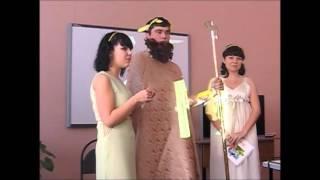 Открытый урок по МХК Культура Древней Греции