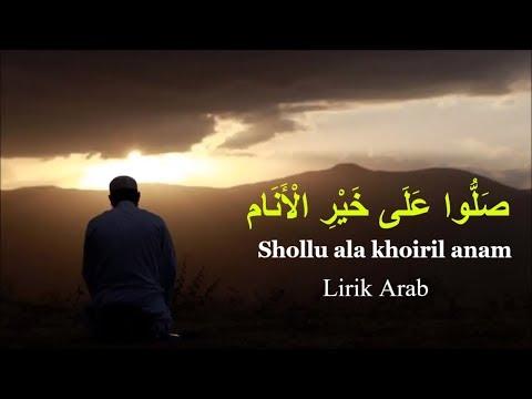 Shollu Ala Khoiril Anam | Busyro Lana