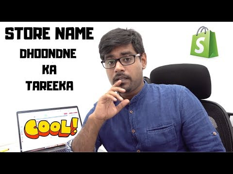 How To Choose Your Shopify Dropshipping Store Name (Hindi)