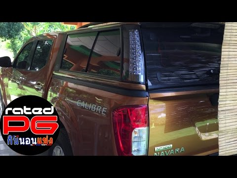 2015 Nissan Np300 Navara Philippines With Carryboy Canopy