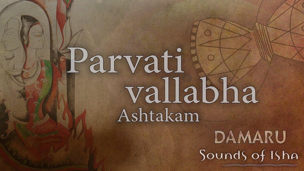 Parvati Vallabha Ashtakam   Damaru   Adiyogi Chants   Sounds of Isha