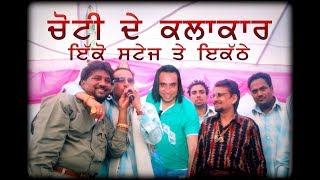 Ustad Shri Kuldeep Manak Ji | Maa | Tere Tille | Chadar | Jazzy B | Pind Durgapur Vich | Exclusive