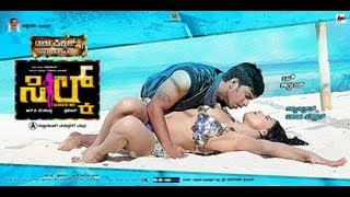 Silk Sakkath HOT Song