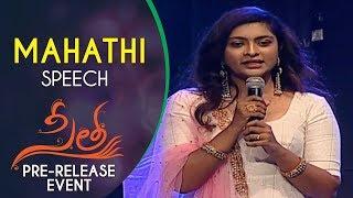Mahathi Speech @ Sita Movie Pre Release Event   Teja   Sai Srinivas Bellamkonda, Kajal Aggarwal