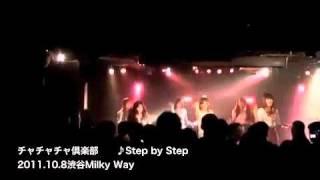 2011年10月8日 ライブより。 ♪Step by Step(Mini Album「A Heart Day's ...