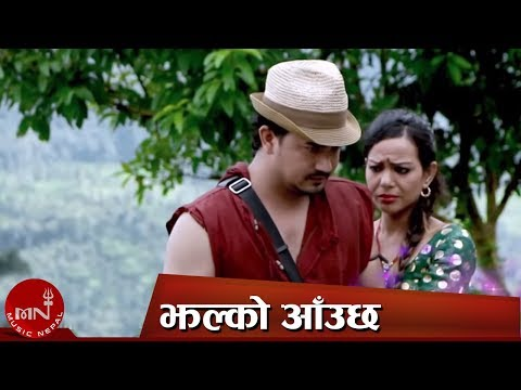 Jhalko Aauchha by Kumar Pun Devi Gharti