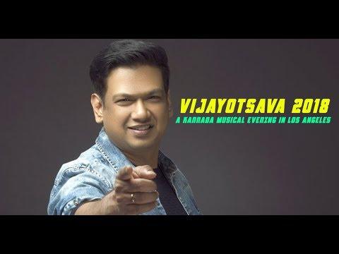 Vijayotsava 2018 - Vijay Prakash Live in Los Angeles