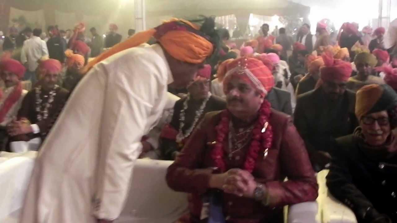 Royal Wedding Of Rewa State Youtube
