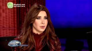 Arab Idolالموسم الرابع – تحدي الفرق – المجموعة الثانية – القريب منك بعيد
