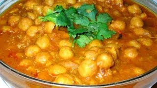 Cholle Bhature (chana Masala) Chickpeas Curry Recipe