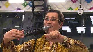 ピコ太郎 正体(古坂大魔王)は、ギネスにも載り収入も爆発していそうだが...
