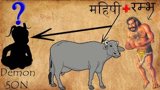 रम भ न क य क य थ एक भ स क स थ सम गम   why did rambha fornicate with a buffalo   do you know
