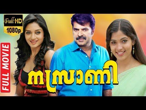 Nasrani-നസ്രാണി Malayalam Full Movie   Mammootty   Vimala Raman   Lalu Alex   TVNXT Malayalam