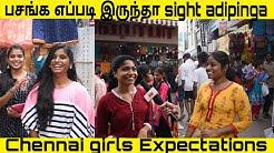 Chennai girls Expectations on boys | Sight Adipingala | DareWar | Epi-4 | Orangetea