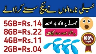 Download Telenor 90 Discount All Data Bundles Telenor Free Internet