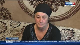 В Сурх-Дигоре многодетная семья осталась без кормильца