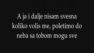 Mr. Black - Vodi Me Do Neba (Feat. Sofia & Romantic) (2011)