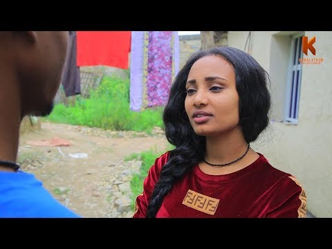 Kemalatkum – New Ethiopian tigrigna comedy – Amel – ኣመል –  part 2  (full) 2019