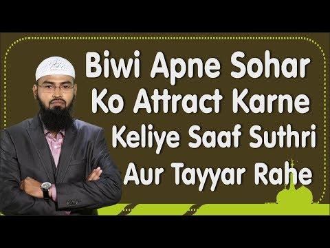 Biwi Apne Shohar Ko Attract Karne Keliye Saaf Suthri Aur Tayyar Rahe By  Adv  Faiz Syed