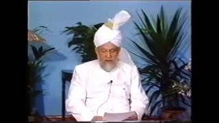 Tarjumatul Quran - Surah Fatiha [The Opening] - Surah al-Baqarah [The Heifer]: 2