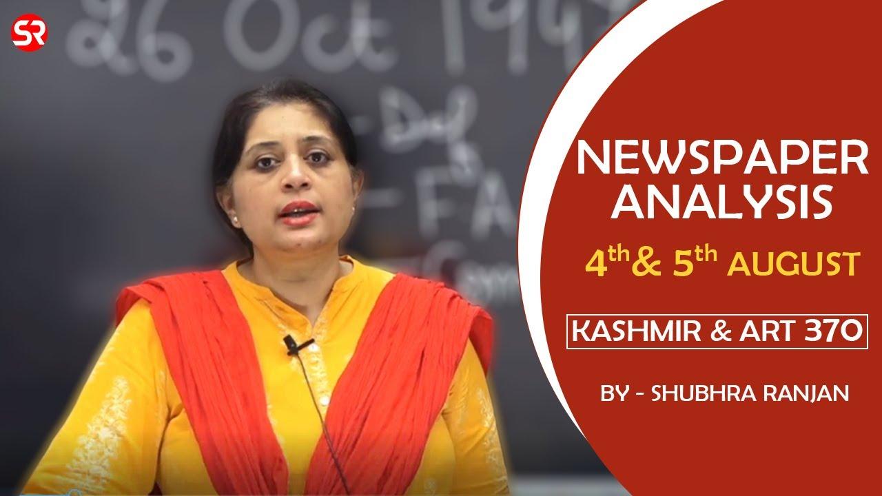 Newspaper Analysis || 4th & 5th August 2020 || Shubhra Ranjan