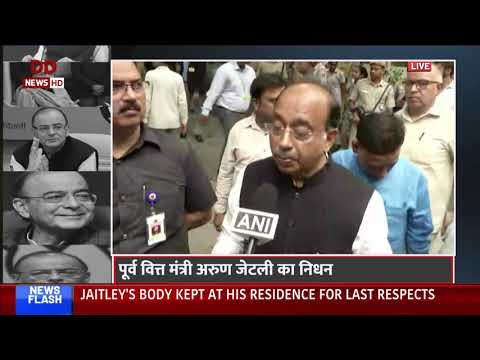 Vijay Goel is on demise of Arun Jaitley